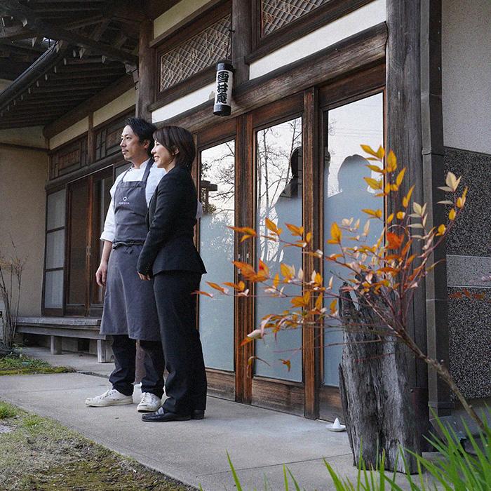 【常陸大宮市のフレンチレストラン】雪村庵の詳細